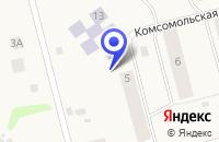 Схема проезда до компании ПИНДУШСКАЯ БОЛЬНИЦА в Медвежьегорске