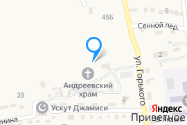 «Шахтёр»—Гостиница в Приветном