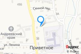 «Анастасия»—Гостиница в Приветном