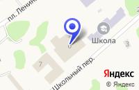 Схема проезда до компании БЕЛОМОРСКИЙ РКЦ в Беломорске