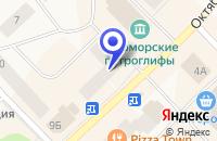 Схема проезда до компании ПРОДОВОЛЬСТВЕННЫЙ МАГАЗИН КИВАЧ в Беломорске