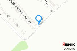 «Афина Голд»—Гостиница в Евпатории