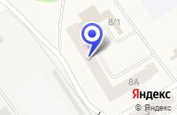 Схема проезда до компании ТУРИСТИЧЕСКАЯ ФИРМА БЕЛОМОРЬЕ в Беломорске