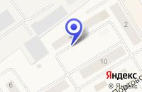Схема проезда до компании ХЛЕБ-2 в Беломорске