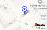 Схема проезда до компании БЕЛОМОРСКОЕ ОТДЕЛЕНИЕ в Беломорске