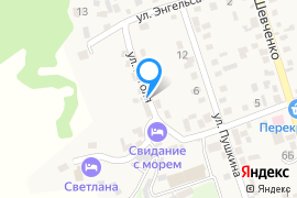 «Светлана»—Гостиница в Морском
