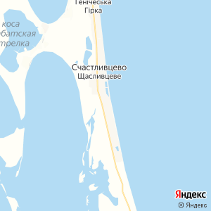 Карта города Счастливцево