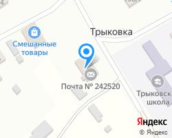Схема местоположения почтового отделения 242520