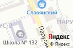Схема проезда до компании Магазин одежды в Днепре