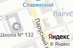 Схема проезда до компании ТИЛИ МИЛИ в Днепре