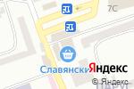 Схема проезда до компании Магазин сумок и обуви в Днепре