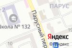 Схема проезда до компании Магазин одежды и обуви в Днепре