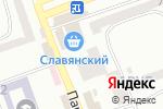 Схема проезда до компании СтройМаг в Днепре