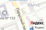 Схема проезда до компании Пан курча в Днепре