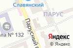 Схема проезда до компании Алкомир в Днепре