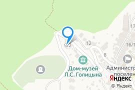 «Шаляпина, 9 А»—Гостиница в Новом Свету