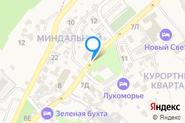 «Глонтия»—Гостиница в Новом Свету