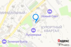 «Елена»—Гостиница в Новом Свету
