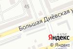 Схема проезда до компании Умка в Днепре