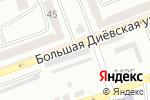 Схема проезда до компании С иголочки в Днепре