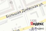 Схема проезда до компании Автостоянка в Днепре