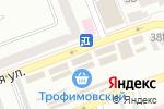 Схема проезда до компании Магазин игрушек в Днепре