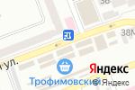 Схема проезда до компании Электрика в Днепре