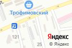 Схема проезда до компании Мастерская по изготовлению жестяных изделий в Днепре
