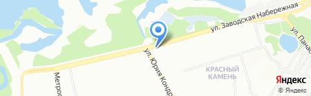 АРЗУ на карте Днепропетровска