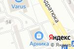 Схема проезда до компании КОМОД, ПТ в Днепре
