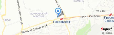 Сладкоежка на карте Днепропетровска