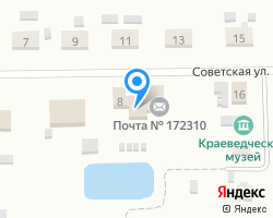 Схема местоположения почтового отделения 172310