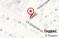 Схема проезда до компании Торговый Дом «Стройинвест» в Торжке