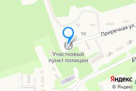 «Мотокараван»—Турклуб в Алуште