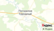 Отели города Погорелое Городище на карте