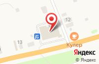 Схема проезда до компании АГРОХОЛДИНГ ЮРМА в Лапсарах