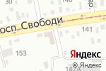 Схема проезда до компании Вечірня (змінна) середня загальноосвітня школа №11 в Днепре