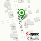 Местоположение компании Выкуп автомобилей