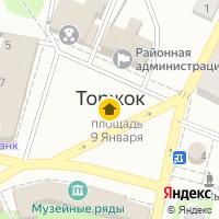 Световой день по адресу Россия, Тверская область, Торжокский р-н, Торжок