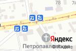 Схема проезда до компании Храм Святых первоверховных апостолов Петра и Павла в Днепре