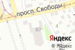 Схема проезда до компании Жемчужина в Днепре