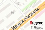 Схема проезда до компании Воронцовская вода в Днепре