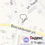 Магазин салютов Торжок- расположение пункта самовывоза
