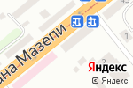 Схема проезда до компании Волшебный ребенок в Днепре