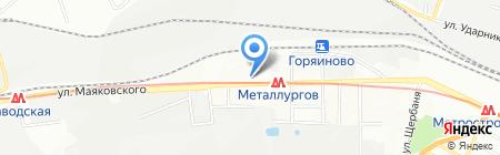 Husqvarna на карте Днепропетровска