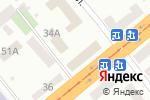 Схема проезда до компании Крымская роза в Днепре