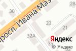 Схема проезда до компании Адвокат Просяник Н.П. в Днепре