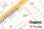 Схема проезда до компании Центр ремонта радиаторов в Днепре