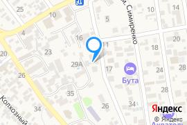 «Таврическая 16»—Хостел в Судаке