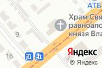 Схема проезда до компании Храм Святого Равноапостольного князя Владимира в Днепре